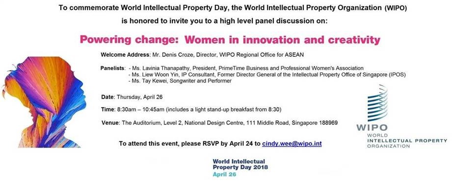 Powering change: Women in innovation and creativity, a panel discussion by the World Intellectual Property Organization (WIPO)